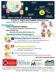 Mayfair Mid-Autumn Festival Sponsorships