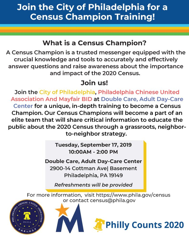 2020 Census Champion Training Invitation - Final (2)